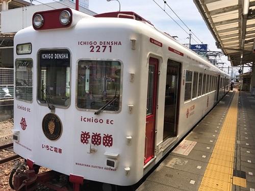 貴志川線20190601