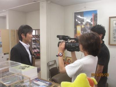 Jチャンネル20140523