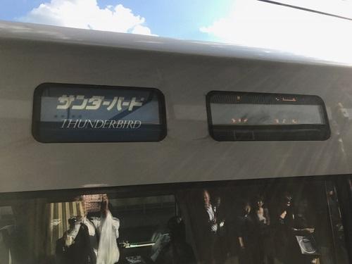 金沢120170929