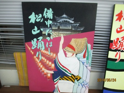 ポスター最優秀20140624