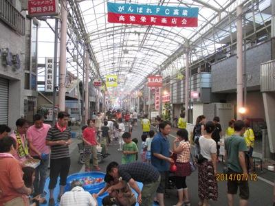栄町様子20140712
