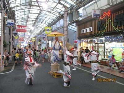 栄町番傘20140712