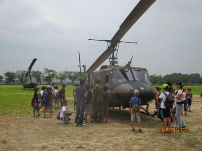 自衛隊ヘリ20140722