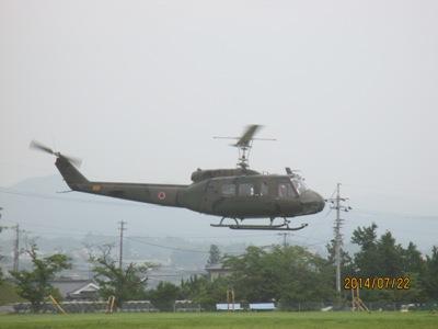 自衛隊ヘリ離陸20140722