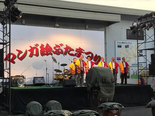 開会式20190810