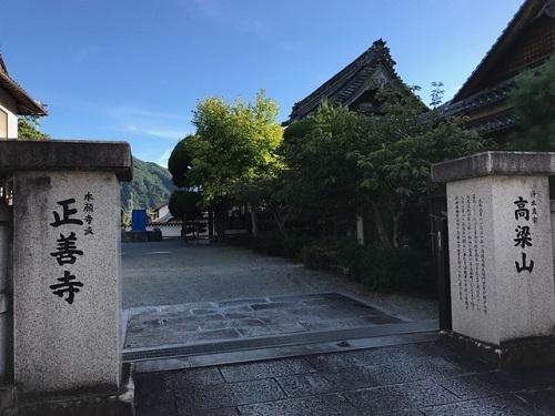 寺20190812