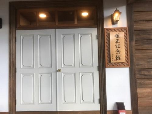 芳賀120171104