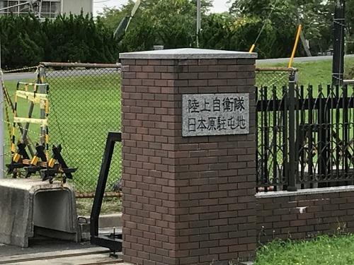 日本原120190821