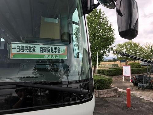 バス20190821