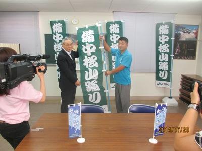 JAのぼり旗20140729