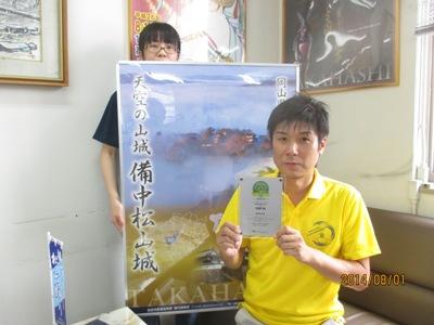 日本の城120140801