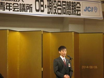 JC大河くん20140806