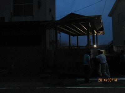 櫓移動20140814