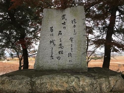 高松520171126