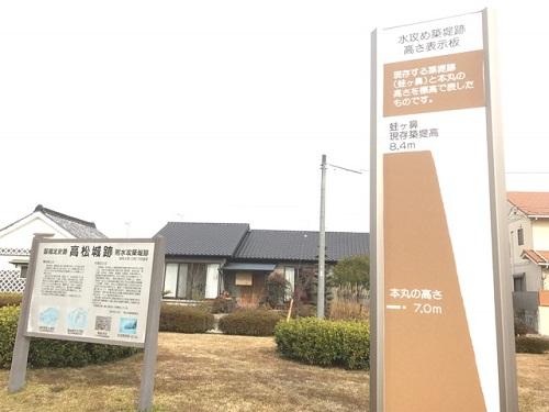 高松220171126
