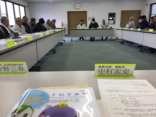 会議20171207