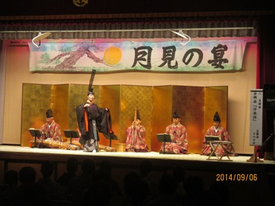 成羽茶会220140906