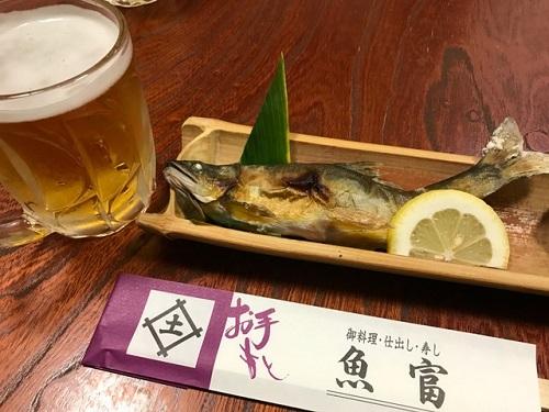 魚富220191011