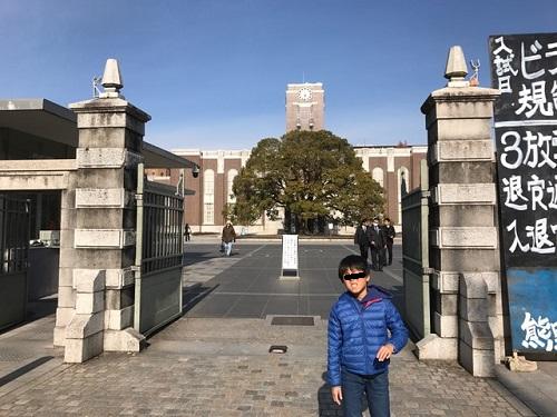 京都大学20171209