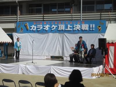 ふれあい開会式20140914