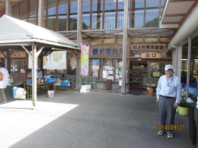 川上イベント20140921