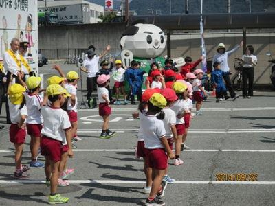 幼稚園20140922