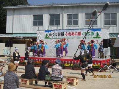 松原渡り拍子20140928