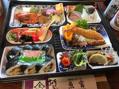 魚富20180121