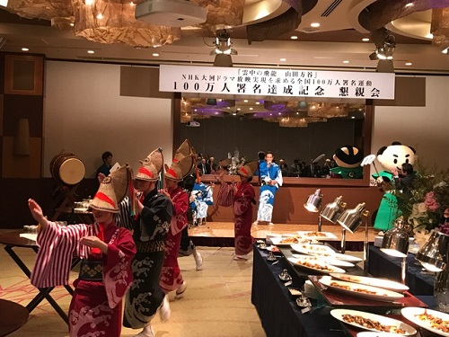 松山踊り20191105