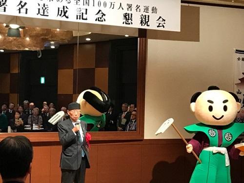 大村先生20191105