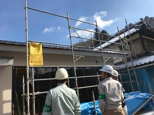 建設20180130