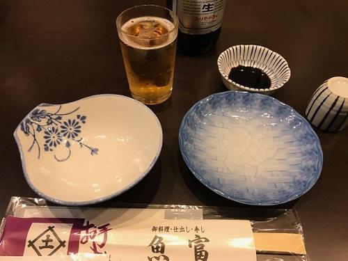 魚富20191125