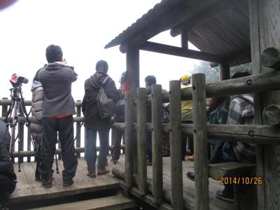 雲海220141026