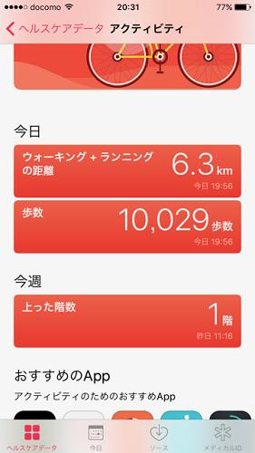 一万ぽ20180222