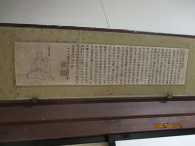 三島中州20141027