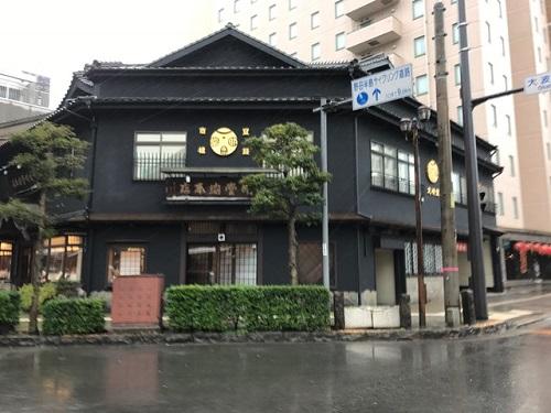 文明堂20180303
