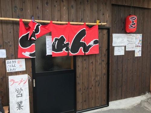 森田120191229