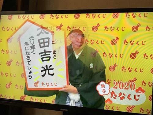 テレビ220200101