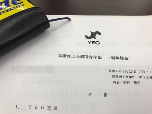 yeg220200120