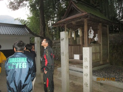 熊田神社20141122