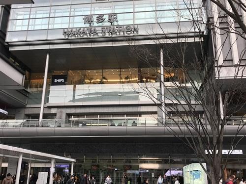 博多駅20200201