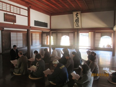 講堂学習20141128