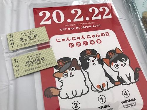 2並び20200222