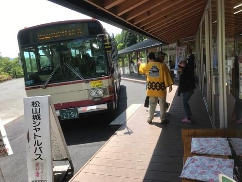 バス20180428
