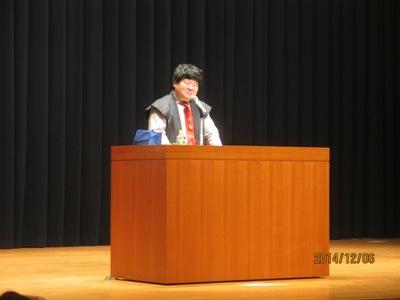 講演会講師20141206