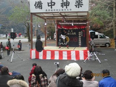 稲荷神楽20141207