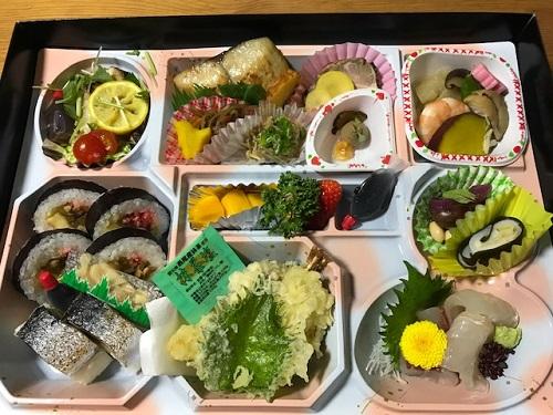 魚富12020430