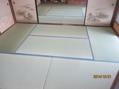 中村後20141221