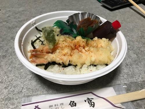 天丼20200508