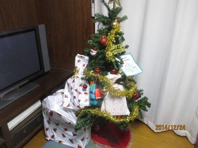プレゼント仕込み220141224